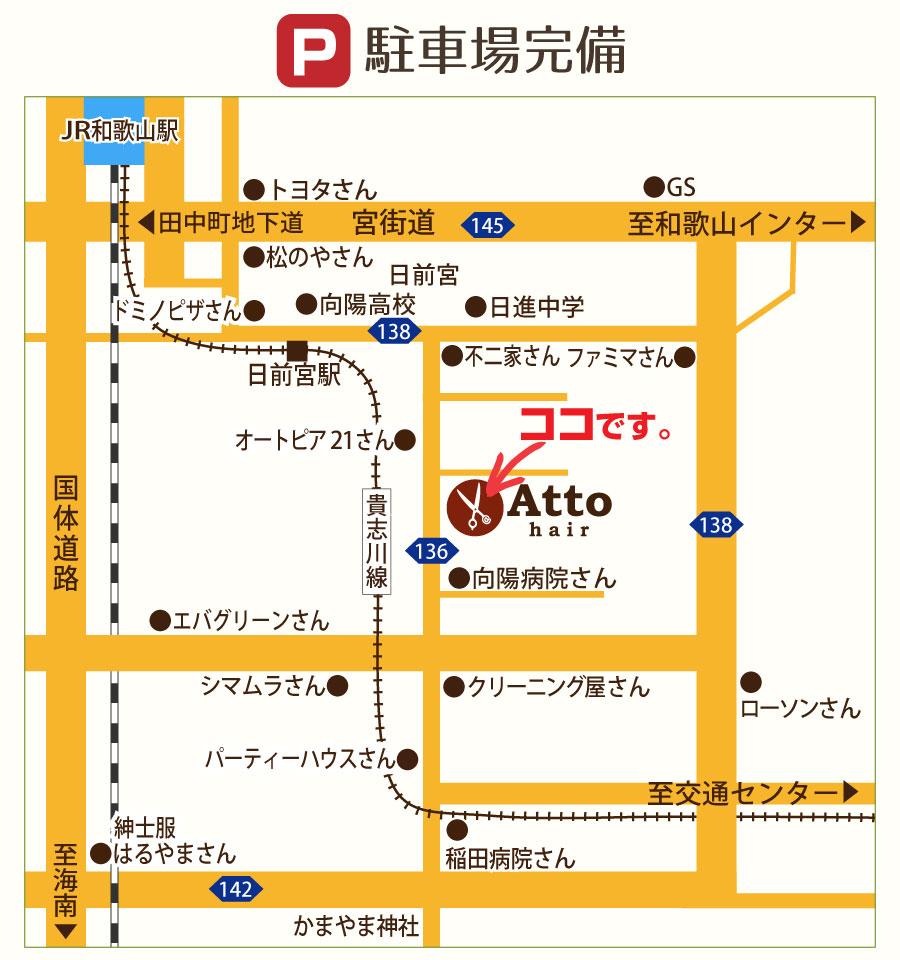 アットヘアーへの地図